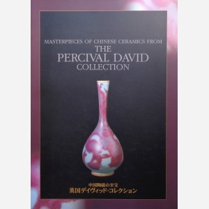 Masterpieces of Chinese Ceramics from the Percival David Collection