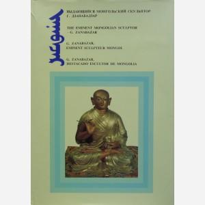 The Eminent Mongolian Sculptor-G. Zanabazar