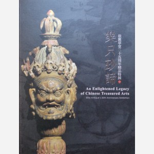 An Enlightened Legacy of Chinese Treasured Arts