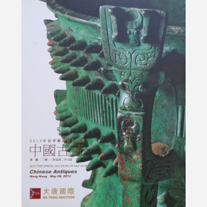 Da Tang Auction