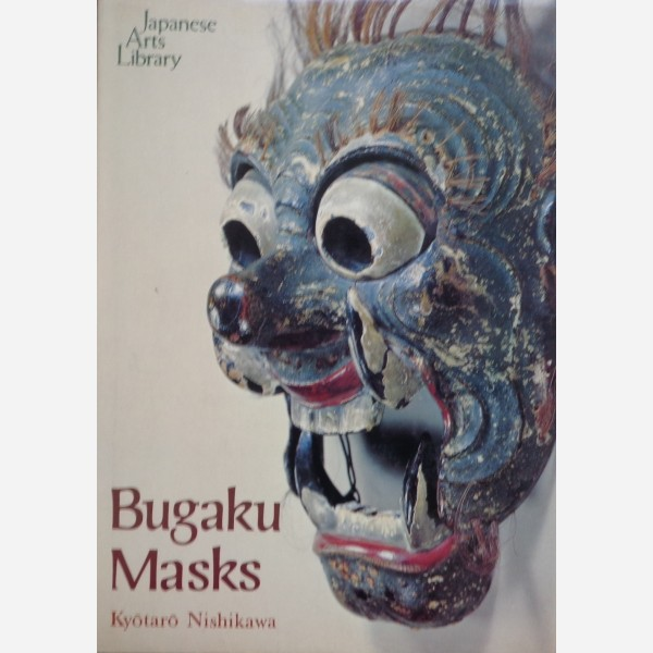Bugaku Masks