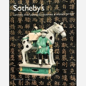 Sotheby's, London, Amsterdam, 22/05/2006