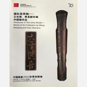 China Guardian Auctions Co., Ltd, Beijing, 26/112003