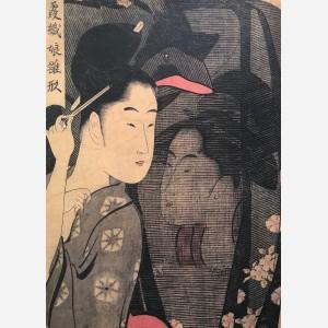 Japanese Prenten