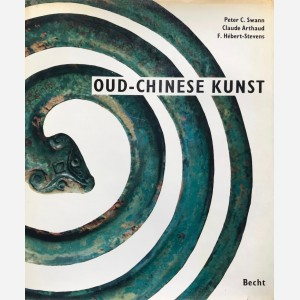 Oud-Chinese Kunst