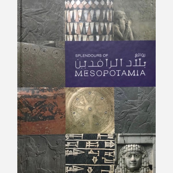 Splendours of Mesopotamia