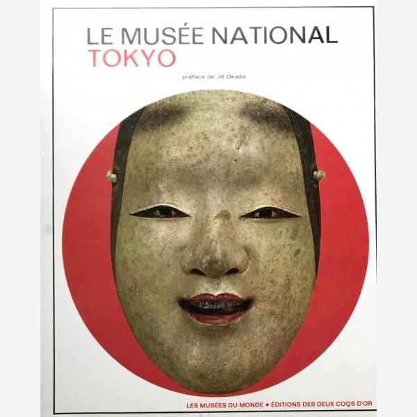 Le Musée National : Tokyo