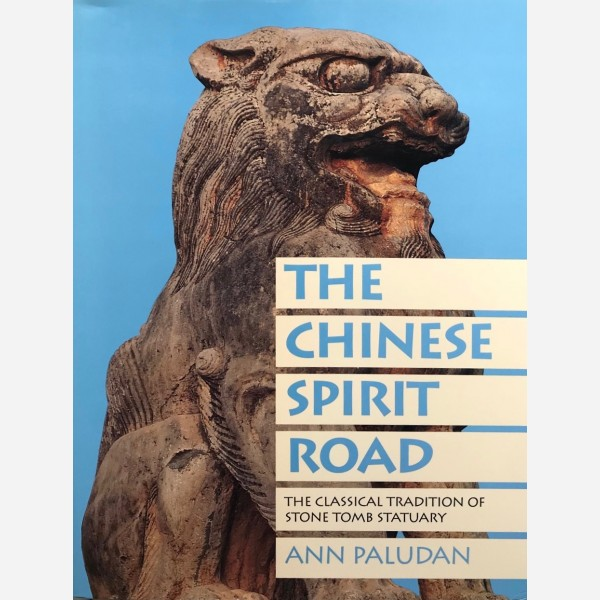 The Chinese Spirit Road