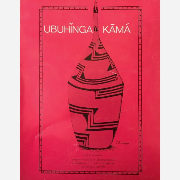 Hubuhinga Kama