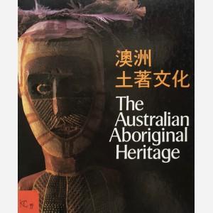 The Australian Aboriginal Heritage